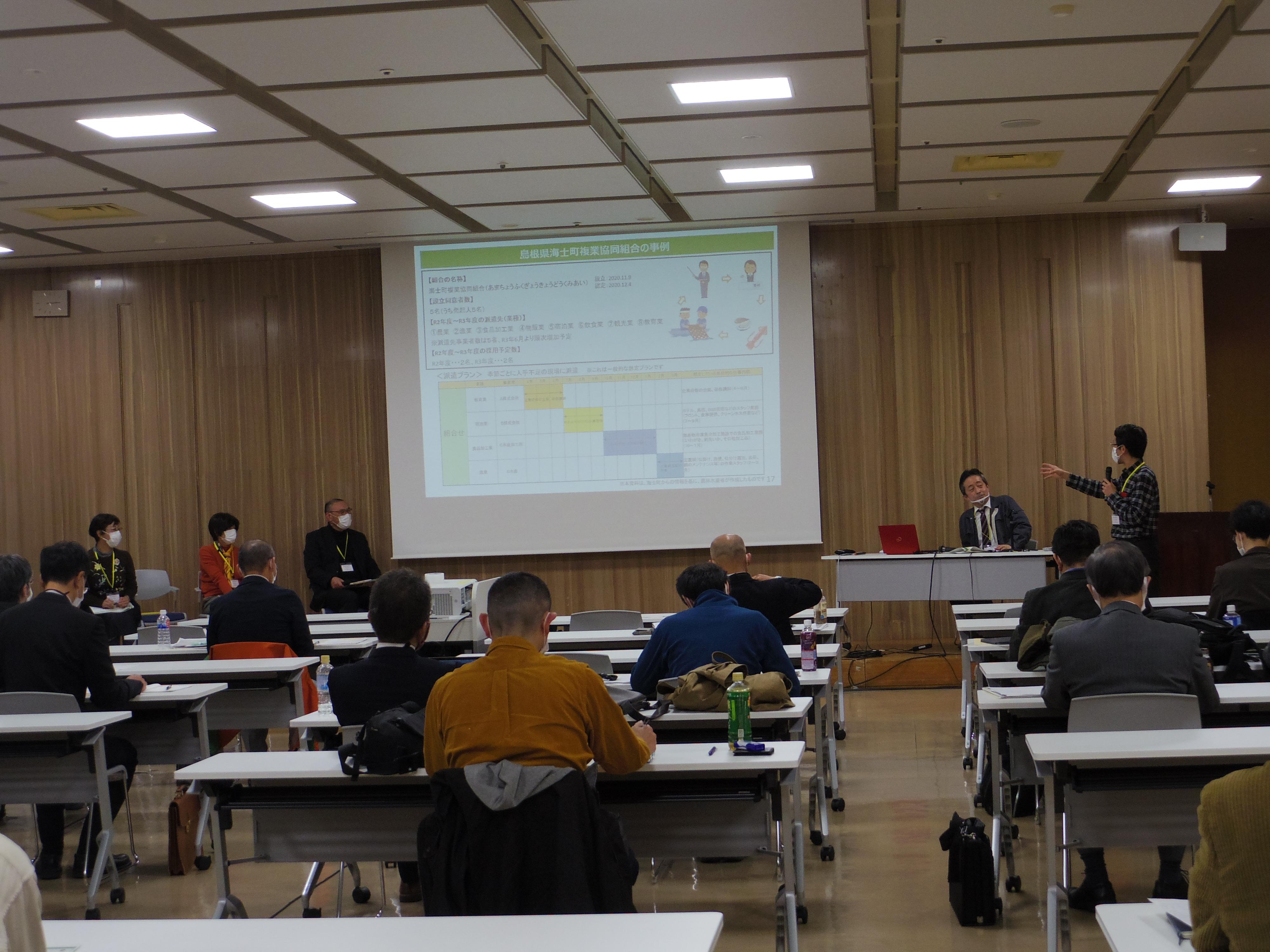 パネルディスカッション 三沢市公開セミナー